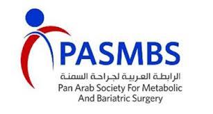 الرابطة العربية لجراحة السمنة